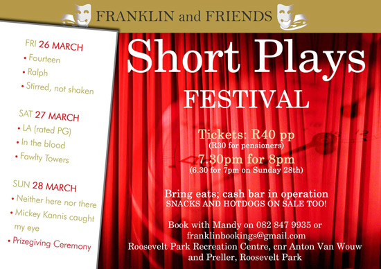 Short Plays Festival